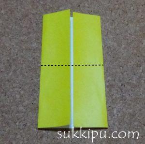 ポムポムプリン 折り紙